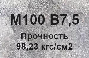 Смеси бетонные м100 цена коэффициент вариации бетонной смеси