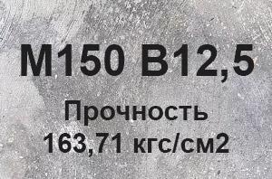 Купить 1 куб бетона купить сколько пластификатора добавлять в цементный раствор