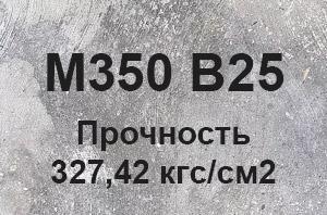 Купить бетон гост бетон заказать владивосток