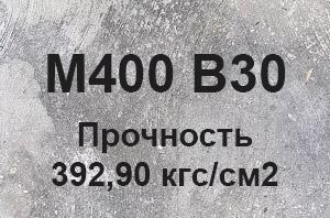 Бетон м400 купить екатеринбург бетон ленинский проспект