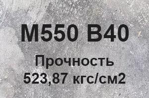 B40 бетон цена бетон без заполнителя